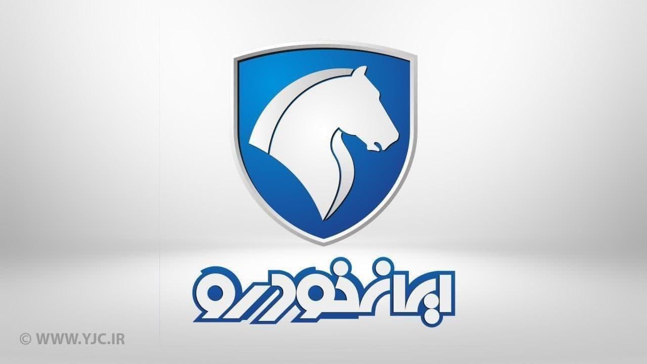 خبر توقف تولید ۵ محصول ایرانخودرو تکذیب شد