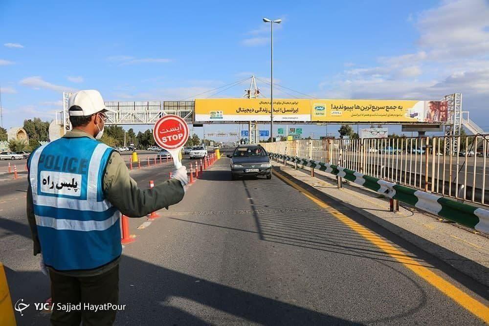 جریمه خودروهای غیربومی هنگام خروج از مازندران