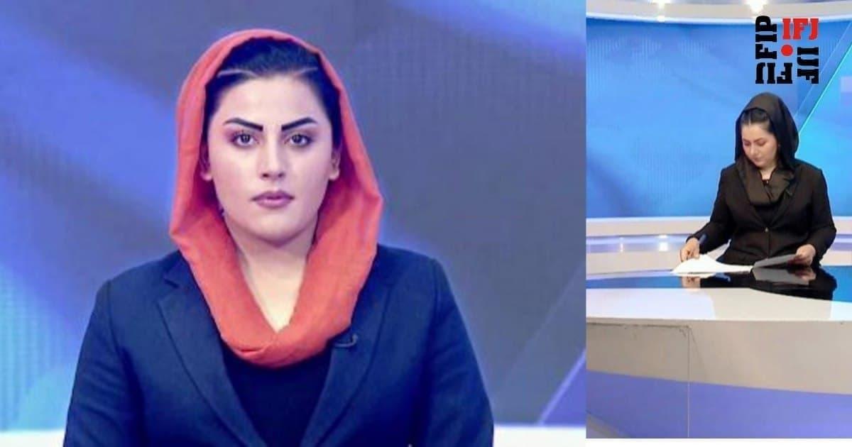 طالبان مانع فعالیت دو مجری زن افغان شد