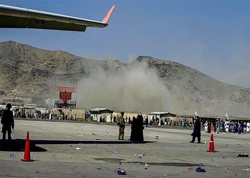افزایش شمار کشته شدگان انفجارهای کابل به ۹۰ نفر؛