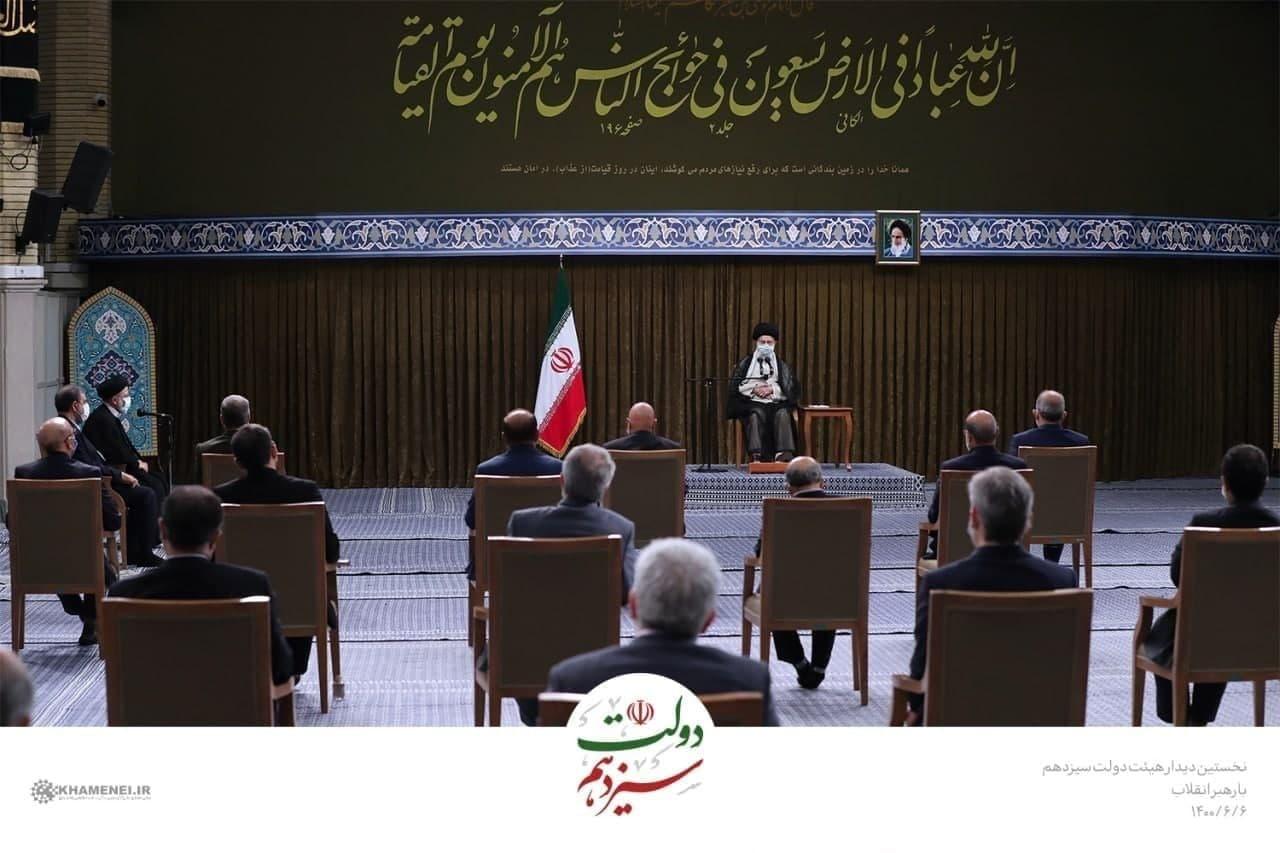 دیدار اعضای دولت با رهبر معظم انقلاب