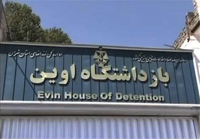 عباس زاده مشکینی: چرا در زندان اوین نظارتی وجود نداشته است