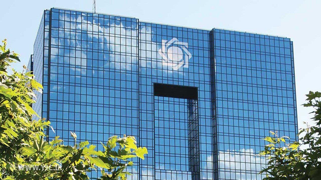 اوراق ودیعه جایگزین اوراق مشارکت بانک مرکزی خواهد شد