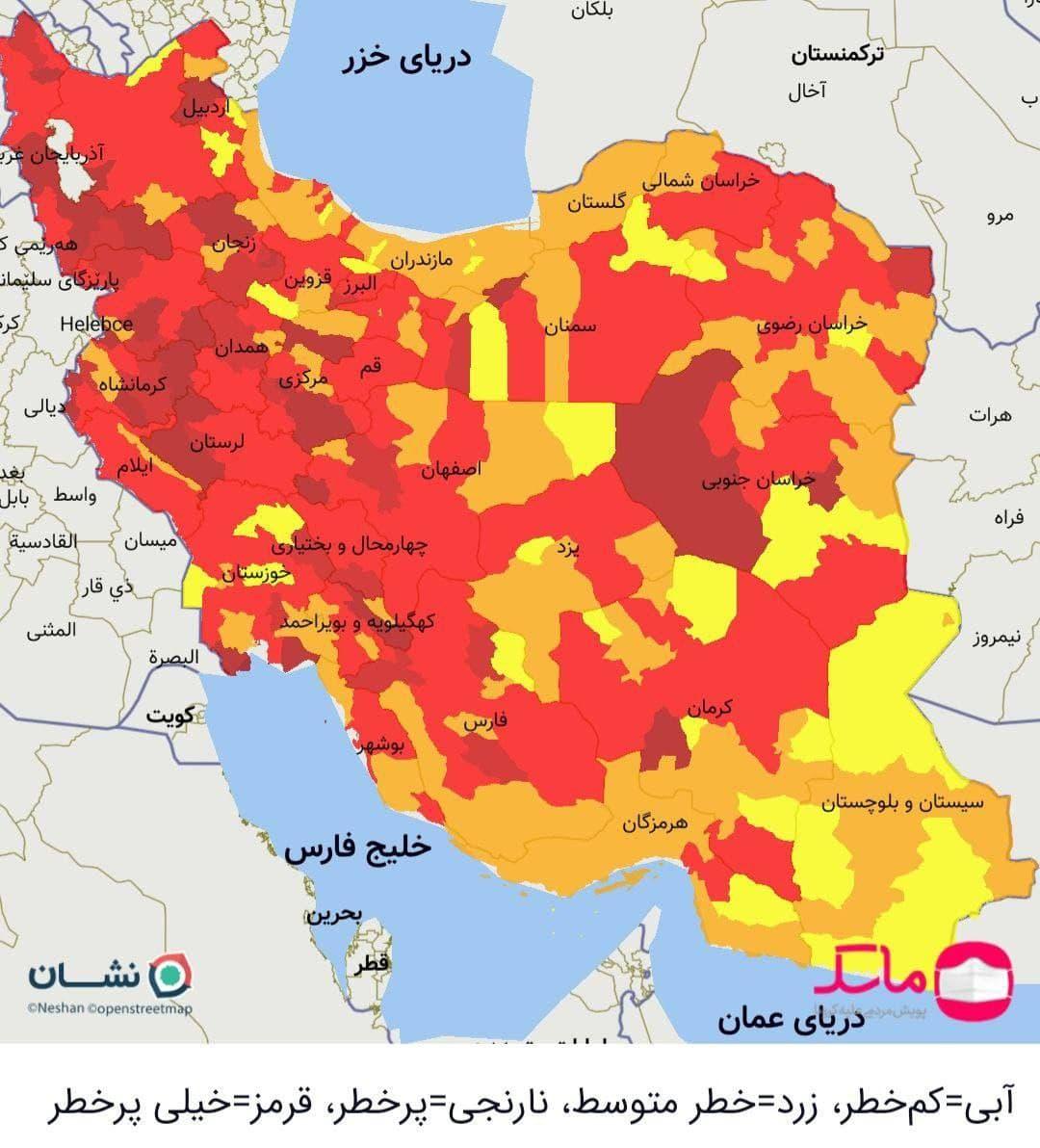 تازهترین رنگبندی کرونایی ایران