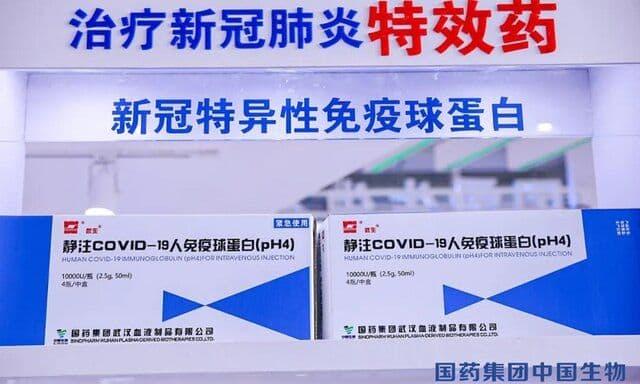 چین اولین داروی کرونای حاصل از پلاسما را آزمایش میکند