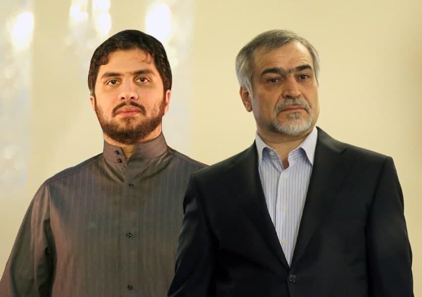 مرکز رسانه قوه قضاییه: رضوی در زندان است؛ فریدون هم در مرخصی درمانی به سر میبرد