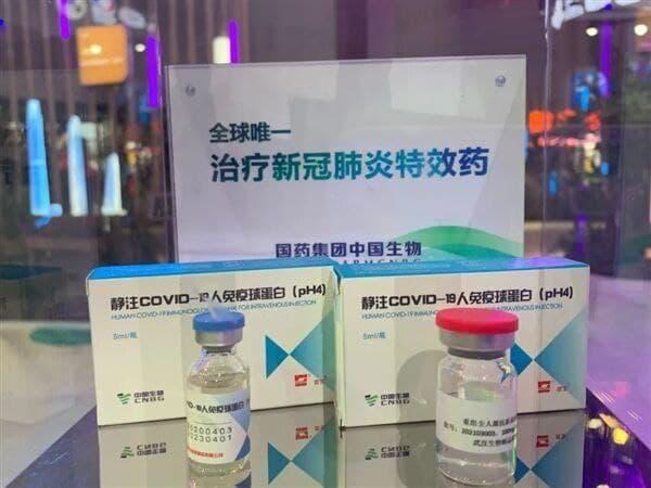 سینوفارم چین ۲ داروی جدید برای درمان کرونا می سازد