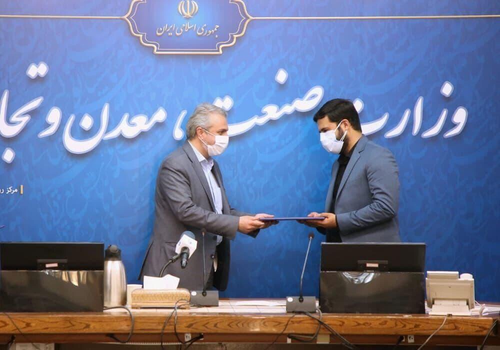 رییس کل سازمان توسعه تجارت ایران منصوب شد