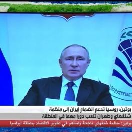حمایت پوتین از پیوستن ایران به سازمان همکاری شانگهای