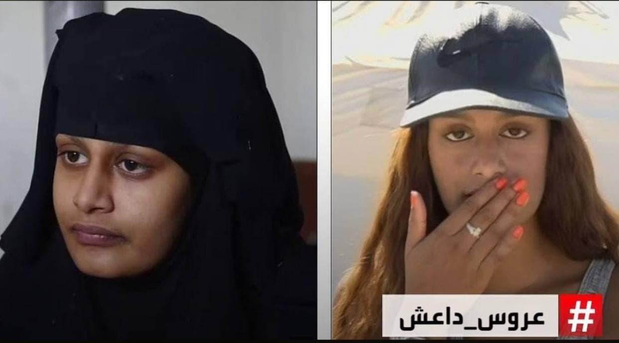 تصاویر بی حجاب عروس داعش!