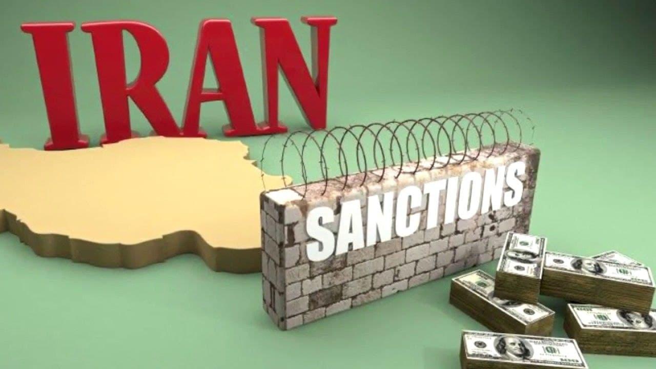 نام ۷ شهروند ایرانی، در فهرست تحریمهای جدید آمریکا