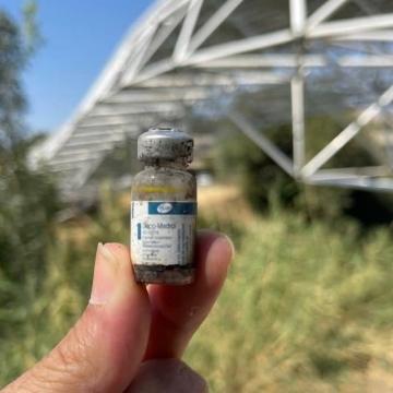 ماجرای کشف واکسن فایزر معدوم شده در مهاباد چه بود؟