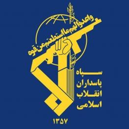 سپاه: دو تن از مجروحان حادثه آتش سوزی مرکز تحقیقات خودکفایی سپاه شهید شدند