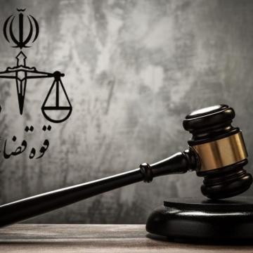 ۱۰ سال حبس برای ولی الله سیف، رئیس وقت بانک مرکزی در دولت روحانی