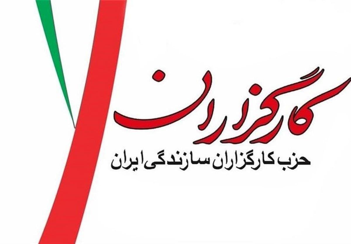 حسین مرعشی از حزب کارگزاران استعفا داد!