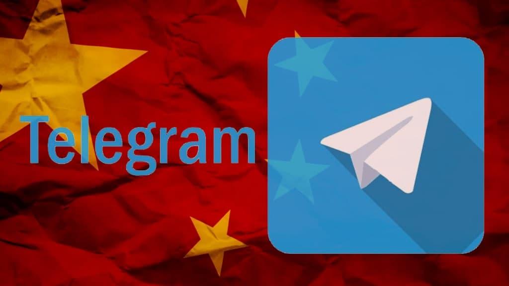 تلگرام؛ مأمنِ سرمایهگذاران ارزهای دیجیتال در چین