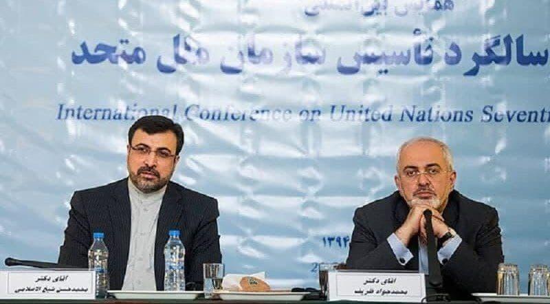 شیخ الاسلامی رییس مرکز مطالعات سیاسی و بینالمللی وزارت امورخارجه شد