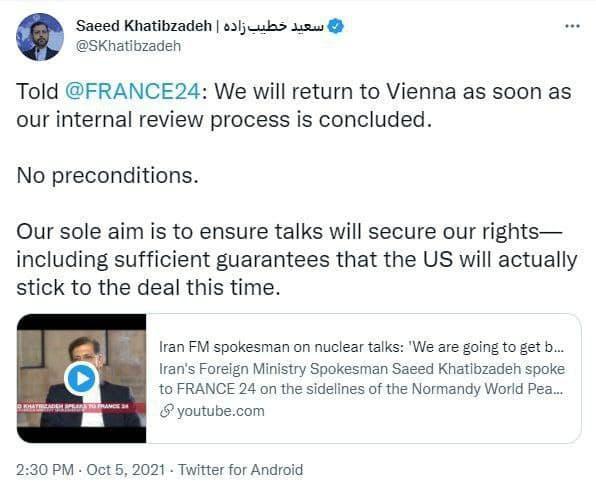 سخنگوی وزارت خارجه: پیش شرطی برای بازگشت به مذاکرات وجود ندارد