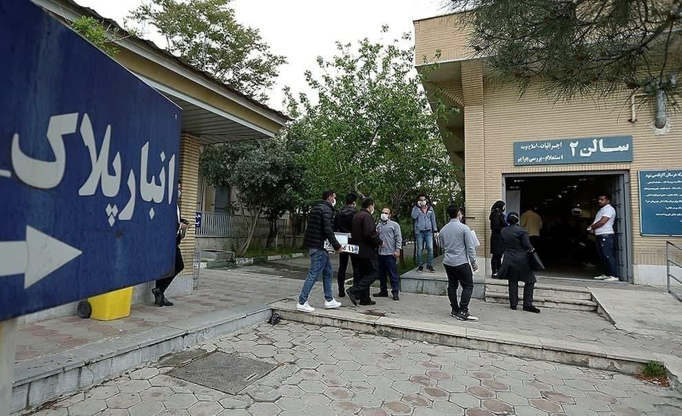 افزایش ساعات کاری مراکز تعویض پلاک در هفته ناجا