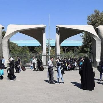 راهاندازی رشته تحصیلی «امر به معروف و نهی از منکر» در ایران