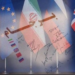 فرانسه: ایران به فعالیتهای مغایر با برجام خاتمه دهد